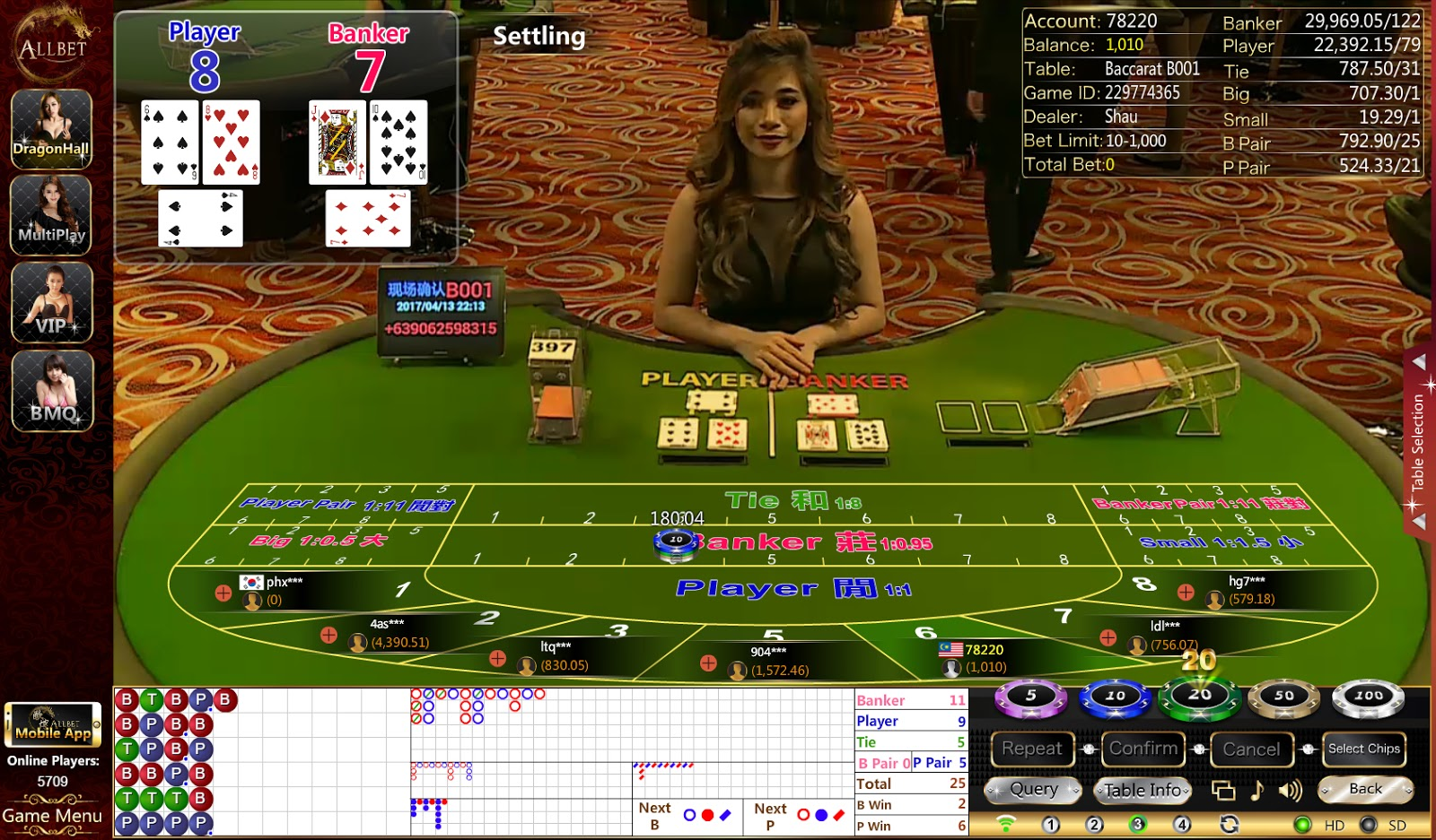 Click here if you want to win more in Baccarat game